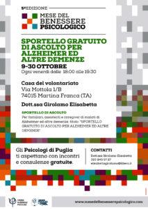 elisabettagirolamo@libero.it
